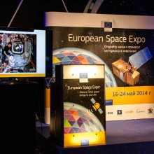 First Space Expo in Bulgaria